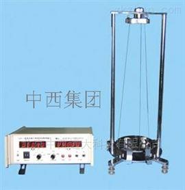 中西特价转动惯量测量仪型号:M260203