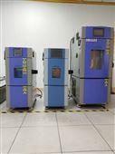 立式可程式恒温恒湿试验机 保质贰年