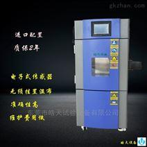 小型温湿度环境试验舱恒温恒湿机