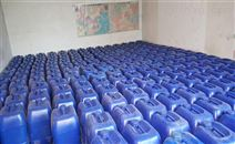 品牌-锅炉液体除垢剂应用