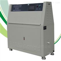 可编程紫外线试验箱加速耐候实验箱