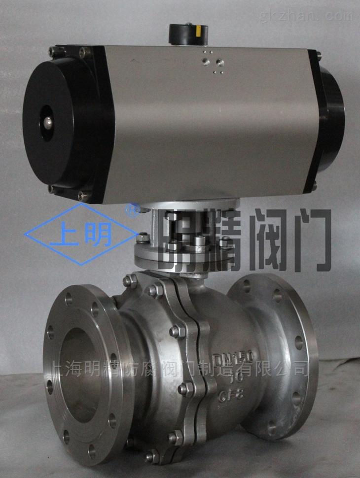 气动(单作用,双作用)O型球阀