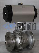 Q641F气动(单作用,双作用)O型球阀