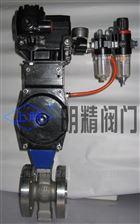 ZSSV型ZSSV型气动V型调节型球阀
