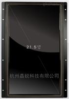 JR-KTH1901开方式红外触摸显示器