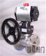 Q641F气动带手轮调节球阀
