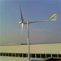 家用小型2000w民用交流风力发电机尽在晟成