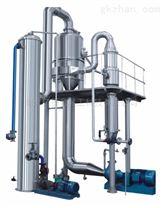 亿德利  强制外循环单效蒸发器 制药用
