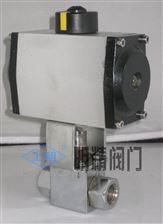 YJZQ型YJZQ气动不锈钢内螺纹球阀
