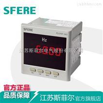 PS194P交流有功功率表 单相电表