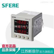 PZ194U-AK4-智能数显三相交流电压表