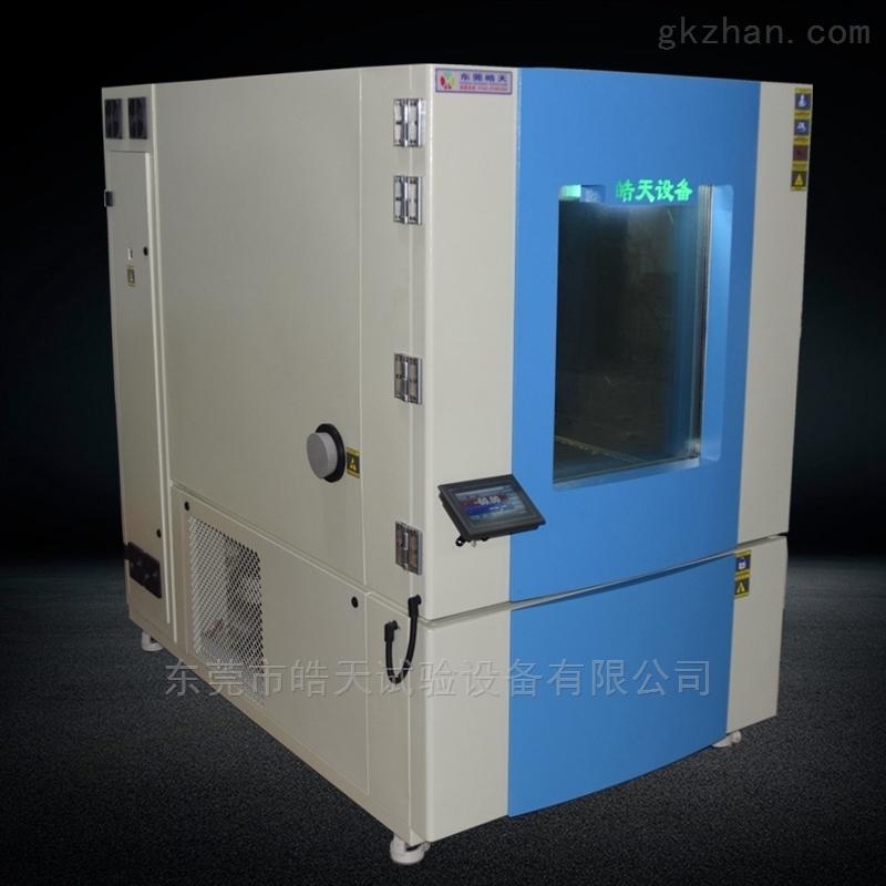 温湿度环境试验舱高低温试验箱生产价格