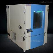 THC-030PF-高低温试验箱容量3000L温度-40~150度增强版