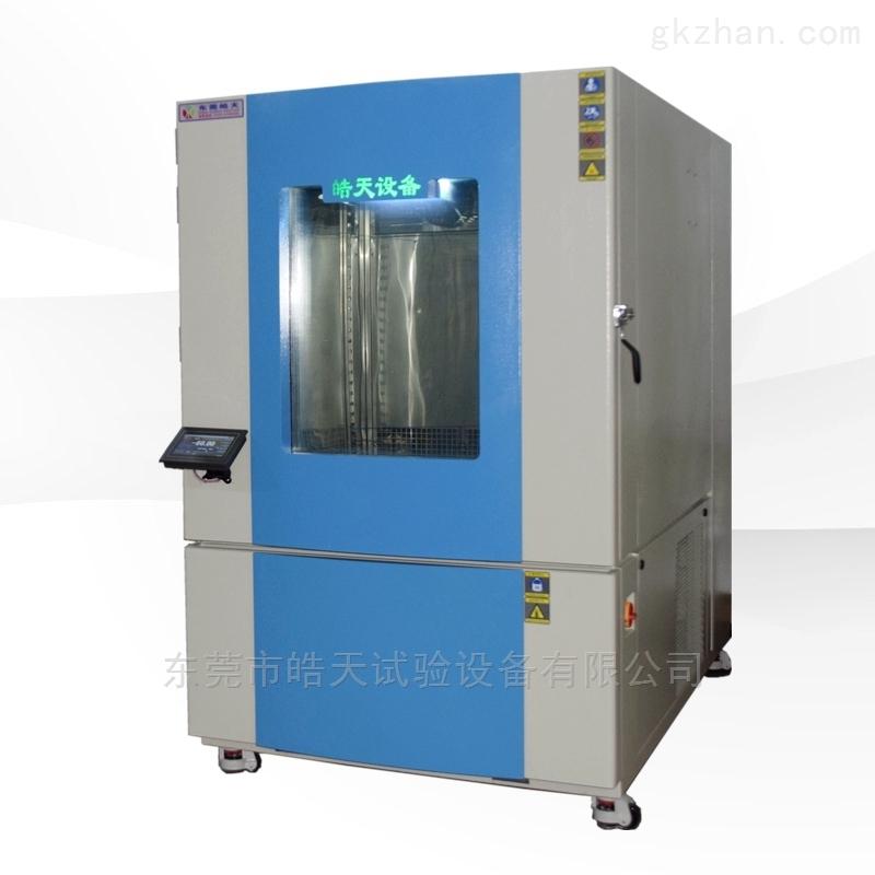 新颖数控高低温湿热试验箱售后服务