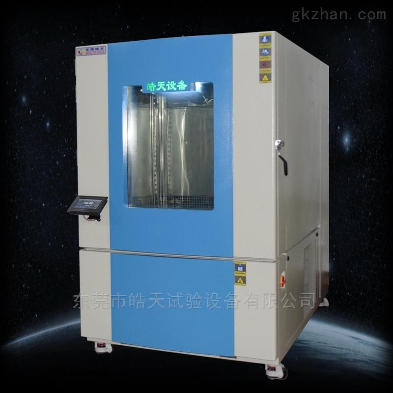 温湿度交变控制试验箱高低温机价格