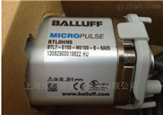 BALLUFF微脉冲位移传感器特价