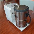 金属切削吸尘器 金属颗粒吸尘机 金属除尘器