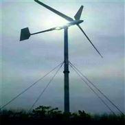 晟成三相交流2千瓦风力发电机家用质保两年