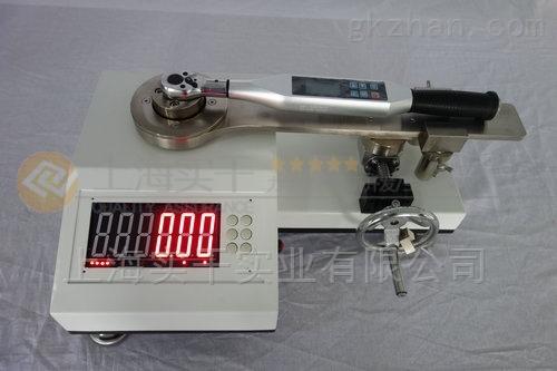 手動式力矩扳手檢定儀10-800牛米