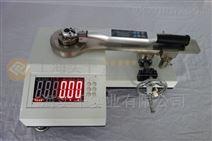 按键式力矩扳手检定仪20-200牛米