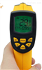 ET8918红外线测温仪
