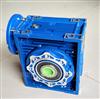 RV063三凯RV063涡轮蜗杆减速机