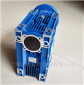 优质三凯RV-E050涡轮蜗杆减速机
