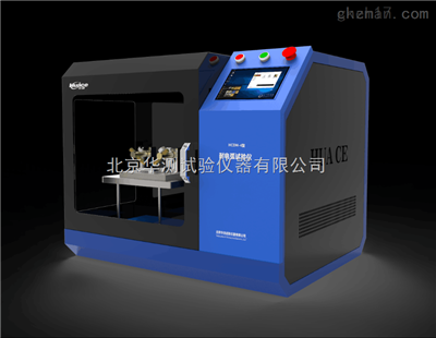 HCDH—II耐电弧试验仪