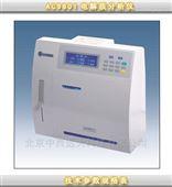 中西电解质分析仪型号:DK13AC9801