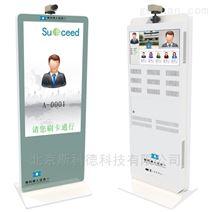 M802快速通行人脸识别终端机 人证合一设备