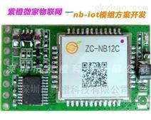 nbiot串口云端接入模块 RS232转以太网