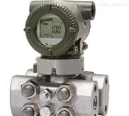 EJA438E/Z 横河隔膜密封式压力变送器