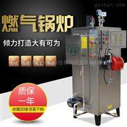 旭恩60KG蒸汽发生器高温环保智能燃气锅炉