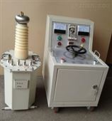 油浸式交直流试验变压器