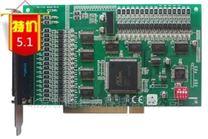 全新32路隔离数字量输入卡PCI-1733