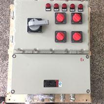 不锈钢防爆配电箱接线箱300*400照明动力箱