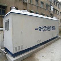 菏泽食品厂污水处理设备厂家-鲁泽源