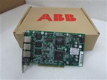 ABB DSU 223