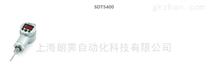 Sendx温度传感器 SDT5400
