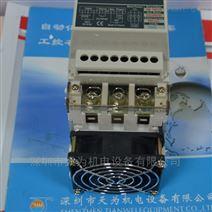 台湾阳明FOTEK功率调整器