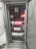 8路共16路输出成套智能配电控制箱柜成套
