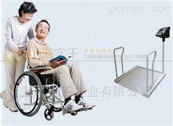 轮椅血透秤,透析轮椅ballbet贝博app下载ios秤价格