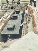 清镇妇女儿童医院一体化污水处理设备