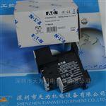 XTOD3P6CC1S美国伊顿ETN-穆勒Moeller热过载继电器