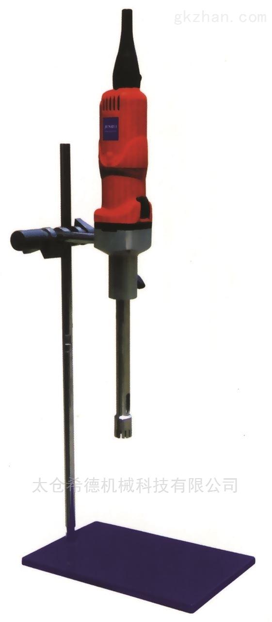 SA25科学试验专用乳化机