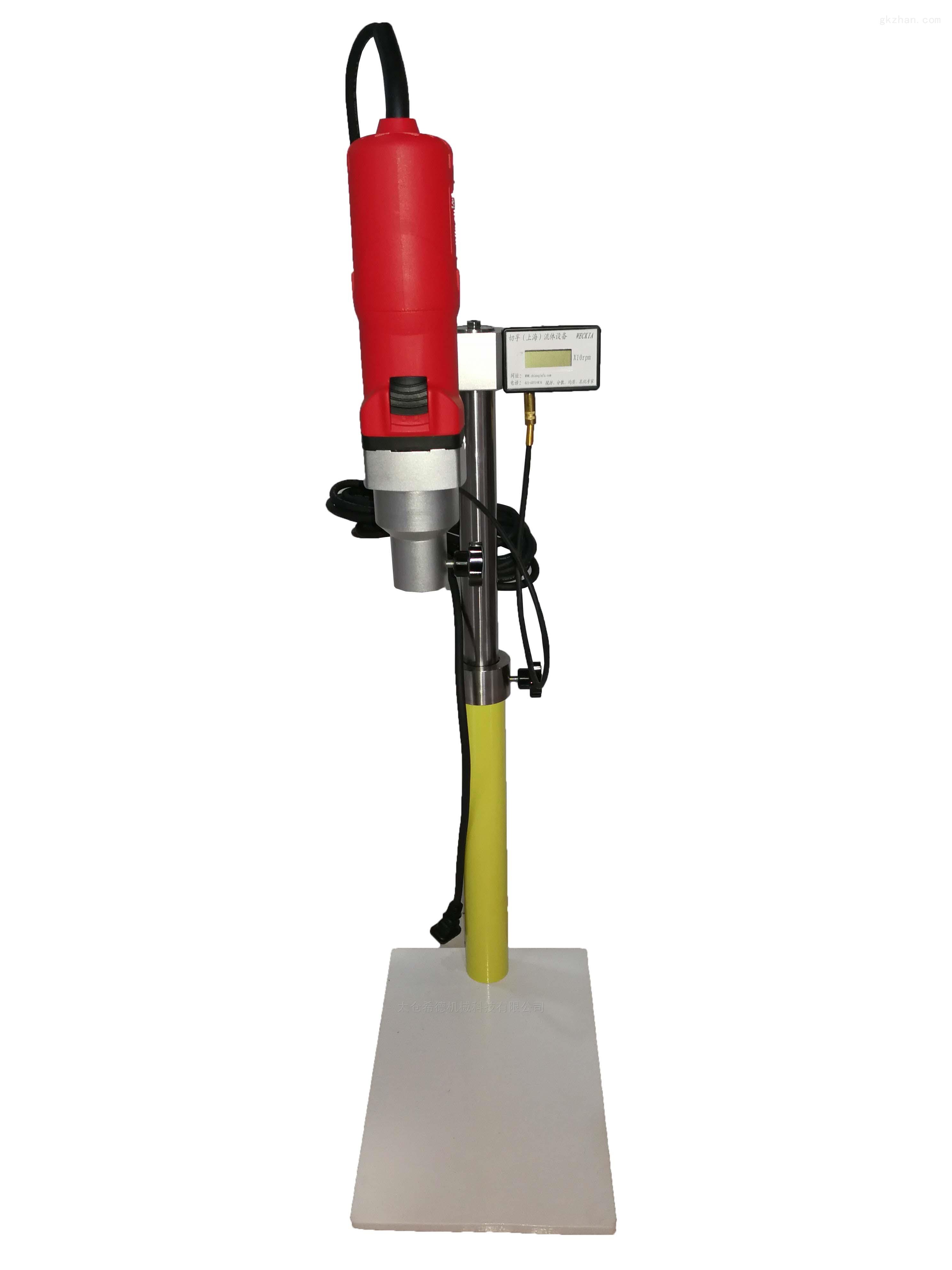 实验室高剪切均质乳化机,高粘度分散机
