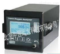 中西在线微量氧分析仪