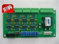 供应全新4路小信号放大板P710B
