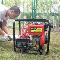 HS40HP100mm口径柴油高压水泵的价格