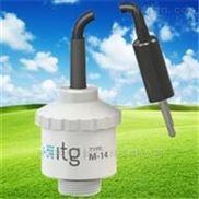 ITG气体传感器